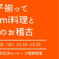 [HPバナー]口福塾2